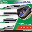 KATO10-510 500系新幹線基本4両+10-511 増結4両+10-512増結8両