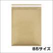 クッション封筒 ぷちぷち封筒 セフティライト-3号(300枚入) B5版サイズ 業務用 エコ 出荷封筒 緩衝材 川上産業