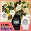CASIO G-SHOCK GLX-5600-1JF・BABY-G BG-5600WH-7JF・ロールケーキ風タオルギフトセット【メール便不可】【ラッピング不可】