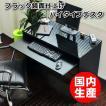 パソコンデスク 省スペース 鏡面 日本製   リモートワーク テレワーク 在宅勤務 ホームオフィス JS108N-BK