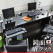 パソコンデスク 3点 セット日本製 収納 鏡面 新生活 リモートワーク テレワーク 在宅勤務 ホームオフィス JS18N-BK 送料無料