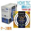 ケース販売(5個入) パナソニック 丸形蛍光灯 パルックプレミアLS FCL32・40ECW/LS/2K