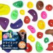 クライミングホールド「40個」ボルダリング スポーツ...