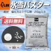 PLOW 融雪剤 粒状 塩化カルシウム 氷雪バスター 25kg ...
