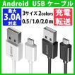 【日本正規代理店】 ORICO Micro USBケーブル アンドロイド 急速充電 高速 データ転送 ケーブル Xperia、Nexus、Samsung、Android 等USB機器対応 5サイズ ADC