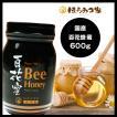 国産純粋百花はちみつ 600g  蜂蜜 HONEY ハチミツ ハニー 国産蜂蜜 国産はちみつ 国産ハチミツ 非加熱【まとめ買い対象商品】 〔Honey House〕