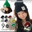 ニットキャップ ワッチキャップ ビーニー BROOKLYNラベル CAP 帽子 BCH-10009M メンズ レディース メール便送料無料 秋冬