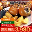 お中元 ギフト 送料無料 奈良産 ハウス栽培 たねなし柿 2kg お中元ギフトやお盆のお供えにも! 果物ギフト フルーツギフト お中元ギフト