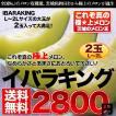 送料無料 イバラキング メロン お試し2玉 生産量日本一の茨城県が生んだ新メロン