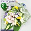 彼岸 お供え お悔やみ 花 法要 一周忌 四十九日 供花 ◆  生花  送料無料 ユリ 入り 花束 LLサイズ