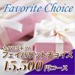 カタログギフト フェイバリット チョイス 15500円コース|カタログギフト CATALOG GIFT