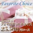 カタログギフト フェイバリット チョイス 25500円コース|カタログギフト CATALOG GIFT