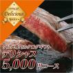 グルメカタログギフト デリシャス 5000円コース|カタログギフト グルメ CATALOG GIFT