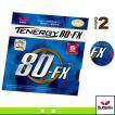 テナジー・80・FX/Tenergy 80 FX(05940)