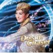 CD 月組 珠城りょう『Dream Chaser』 宝塚歌劇団 (S:...
