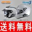 特価品 インカム DAYTONA デイトナ COOLROBO/クールロボイージートーク3 ペア 2台セット ワイヤレスインカム 91684→95234 バイク用 Bluetooth ヘルメット装着