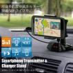 FMトランスミッター搭載スタンド  iphone スマホ 車載 ホルダー (iPhone5 iphone4/4s MP3 スマートフォン ipod) ドライブ 最新モデルFMトランスミッター搭載β