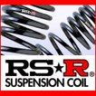 RS★R デイズ ハイウェイスターX B21W(FF) ダウンサス スプリング 1台分 N510D RS-R DOWN RSR 条件付き送料無料