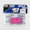 メール便可 HKB/東栄産業:ロングハブボルト 10mm トヨタ 4穴 P1.5/14.3 8本入/HK32