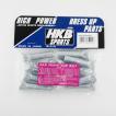 メール便可|HKB/東栄産業:ロングハブボルト 10mm トヨタ 5穴 P1.5/14.3 10本入/HK36