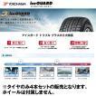 ヨコハマ 215/50R17 アイスガード IG30 トリプルプラス 14年製 スタッドレスタイヤ 4本セット