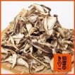 乾燥椎茸(スライス)40g