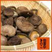 乾燥椎茸丸 40g