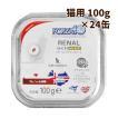 【送料無料&おまけ付】FORZA10|猫用リナールアクティウェット腎臓ケア 100g×24缶セット キャットフード