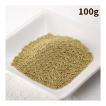 犬 乳酸菌サプリ イーストスリム 100g お手軽 栄養補助