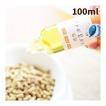 【タイムセール10%OFF】犬用(猫用) 手作り食 サプリメント 天然活性 オメガ3オイル 100ml