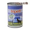 缶詰ドッグフード|Tripett(トライペット) ニュージーランドラムトライプ 396g 12缶セット【a0360】