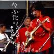 牛ふたり あべのぼる AZUMI - 「オーイ オイ LIVE in 白頭山」 at 仙台 白頭山