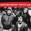 ウェザー・リポートWeather Report  / Tokyo 1978