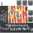 AZUMI(アズミ) / THE NEW SOUND AZUMI NO.9 (CD-R)