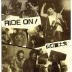山口冨士夫 / RIDE ON! <deluxe edition>