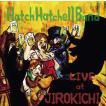ハッチハッチェルバンド / LIVE at JIROKICHI / DVD