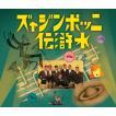 VA / ニッポンジャズ水滸伝 天之巻 / CD(4枚組)