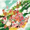ふちがみとふなととパスカルズ / 『1と2』 Live at 磔磔 CD+DVD