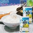 無洗米 5kg×2袋 ミルキークイーン 石川県産 10kg 令和元年産 送料無料