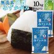 無洗米 5kg×2 みずかがみ 滋賀県産 10kg 29年産 特別栽培米 送料無料 特A