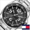 トミーヒルフィガー 腕時計 TommyHilfiger メンズ時計 1790769 セール