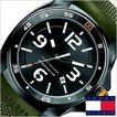 トミーヒルフィガー 腕時計 TommyHilfiger メンズ時計 1790772 セール