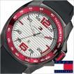 トミーヒルフィガー 腕時計 TommyHilfiger ラバーベルト メンズ レディース ベージュ 1790854 TOMMY セール
