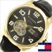 トミー ヒルフィガー 腕時計 Tommy Hilfiger 1790908 メンズ レディース ユニセックス 男女兼用 セール