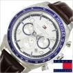 トミー ヒルフィガー 腕時計 Tommy Hilfiger 1790937 メンズ レディース ユニセックス 男女兼用 セール