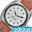 アディダスオリジナルス腕時計 adidas originals 時計 腕時計 アディダス オリジナルス 時計 スタン スミス STAN SMITH メンズ レディース シルバー ADH3005