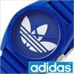 アディダスオリジナルス腕時計 adidas originals 腕時計 アディダス オリジナルス 時計 サンティアゴ SANTIAGO メンズ レディース ホワイト ADH6169 セール