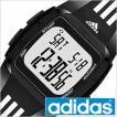 アディダス パフォーマンス 腕時計 adidas performance デュラモ ADP6093 メンズ レディース ユニセックス 男女兼用 セール