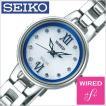 セイコー 腕時計 SEIKO 時計 ワイアード エフ AGED092 レディース