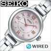 セイコー 腕時計 SEIKO 時計 ワイアード AGED094 レディース